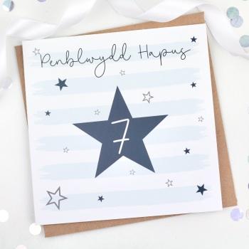 Blue Starry Stripes - Penblwydd Hapus 7 - Card