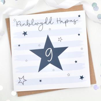 Blue Starry Stripes - Penblwydd Hapus 9 - Card