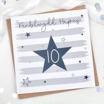 Blue Starry Stripes - Penblwydd Hapus 10 - Card