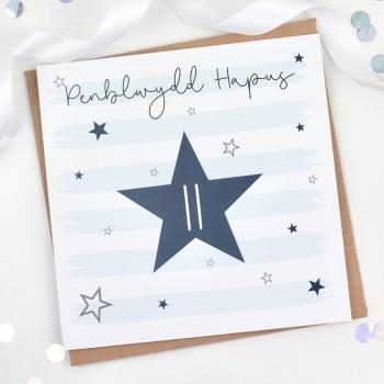 Pink Starry Stripes - Penblwydd Hapus 11 - Card
