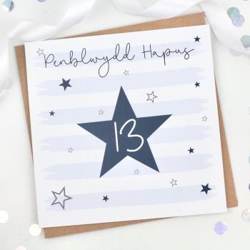 Blue Starry Stripes - Penblwydd Hapus 13 - Card