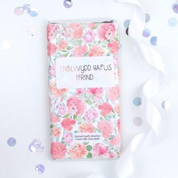 Penblwydd Hapus Ffrind - Floral Milk Chocolate Bar