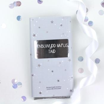 Penblwydd Hapus Taid - Starry Milk Chocolate Bar