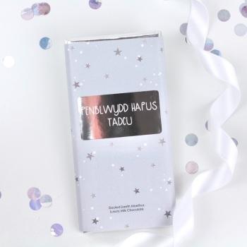 Penblwydd Hapus Tadcu - Starry Milk Chocolate Bar