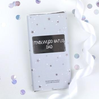 Penblwydd Hapus Dad - Starry Milk Chocolate Bar