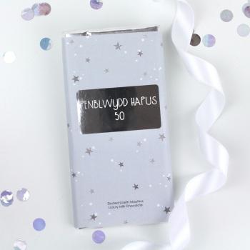 Penblwydd Hapus 50 - Starry Milk Chocolate Bar