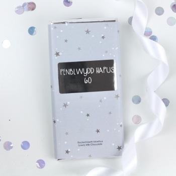 Penblwydd Hapus 60 - Starry Milk Chocolate Bar