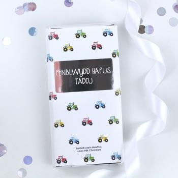 Penblwydd Hapus Tadcu - Tractor Milk Chocolate Bar
