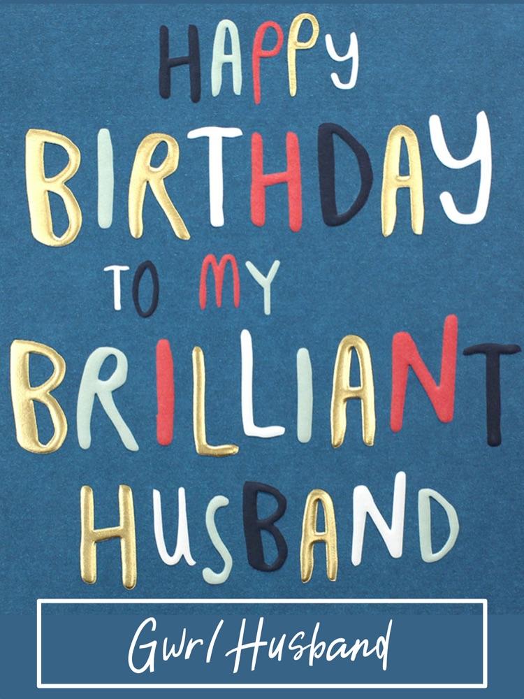 Gwr/Husband