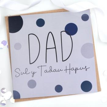 Dad - Sul y Tadau Hapus - Card