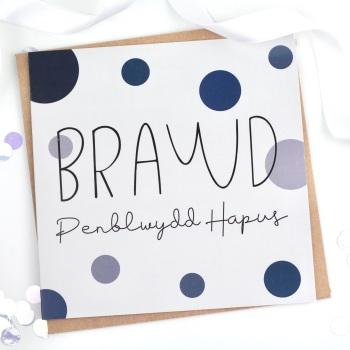 Brawd - Penblwydd Hapus - Card