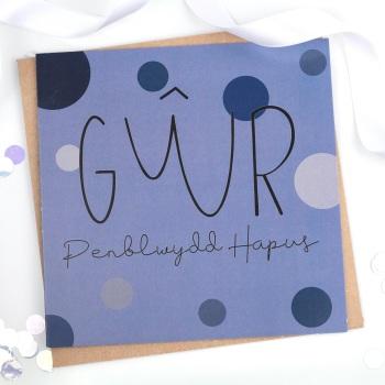 Gwr - Penblwydd Hapus - Card