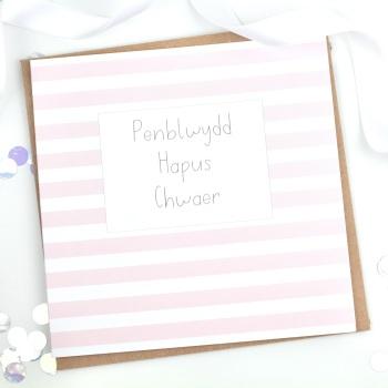 Penblwydd Hapus Chwaer - Stripy - Card