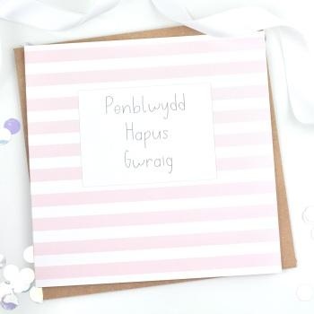 Penblwydd Hapus Gwraig - Stripy - Card