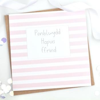 Penblwydd Hapus Ffrind - Stripy - Card
