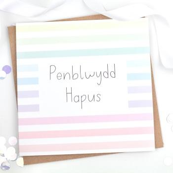 Penblwydd Hapus - Rainbow Stripy - Card