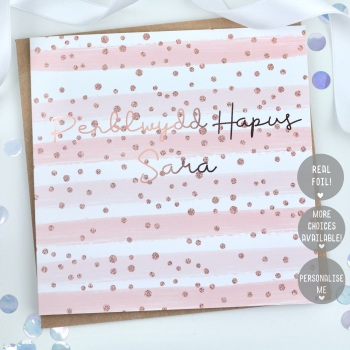 Personalised - Rose Gold & Pink Spotty Stripe - Card