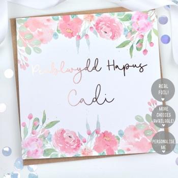 Personalised - Pink Floral - Card