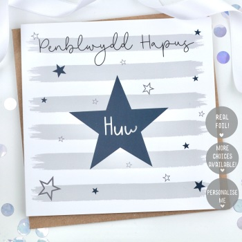 Personalised - Blue Stripy Star - Card
