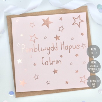 Personalised - Starry - Card