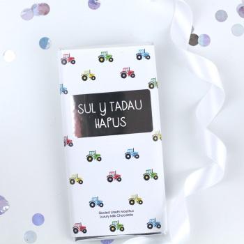 Sul y Tadau Hapus - Tractor Milk Chocolate Bar