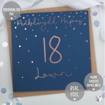 Personalised - Penblwydd Hapus Confetti - Card