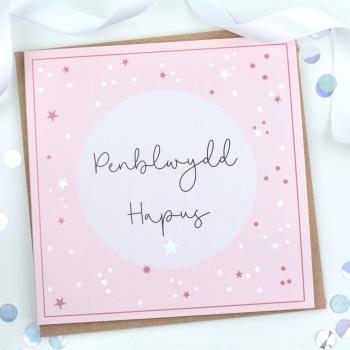 Penblwydd Hapus - Pink Starry Splats - Card