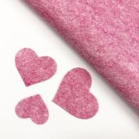 <!--017-->Pixie Pink