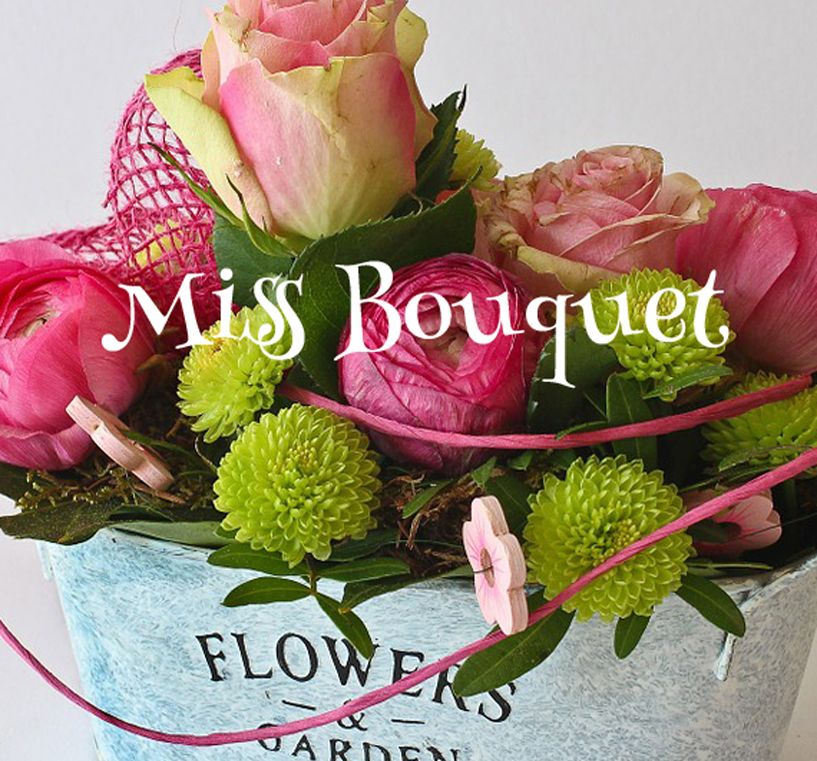 Miss Bouquet Aroma Wax Melts