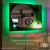 Turntable Walllight