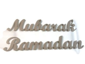 MDF Wooden Joined Script Letters 6mm Thick, 200mm High