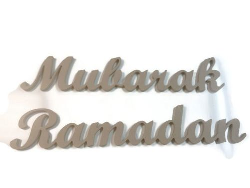 MDF Wooden Joined Script Letters 15mm Thick, 200mm High