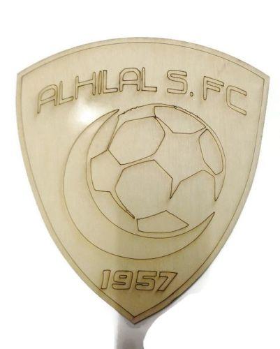 Al-Hilal FC Plywood Football Crest