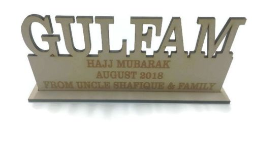 MDF Personalised Wedding Stand Sirname and 3 lines of etching