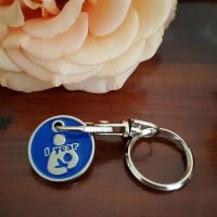 1 year Token Keyring