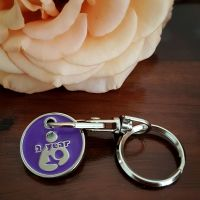 2 year Token Keyring