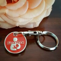 First Feed Token Keyring