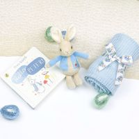 Peter Rabbit Easter Gift Set