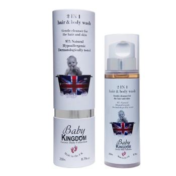 Baby Kingdom 2-1 hair & body wash (250ml)