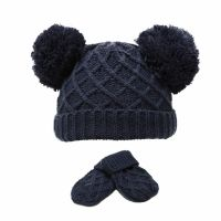 Diamond Knit Double Pom Hat & Mittens Set - Navy
