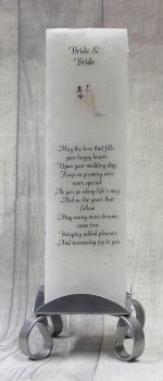 Bride & Bride luxury  Pillar Candle