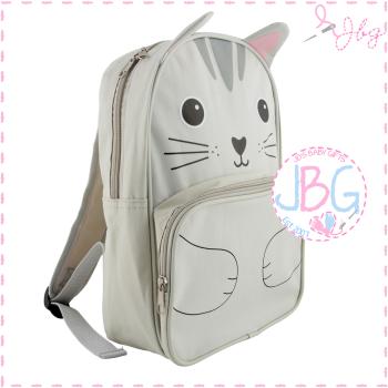 Cat Backpack - Personalised