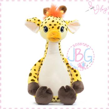 Tumbleberry Cubby Giraffe