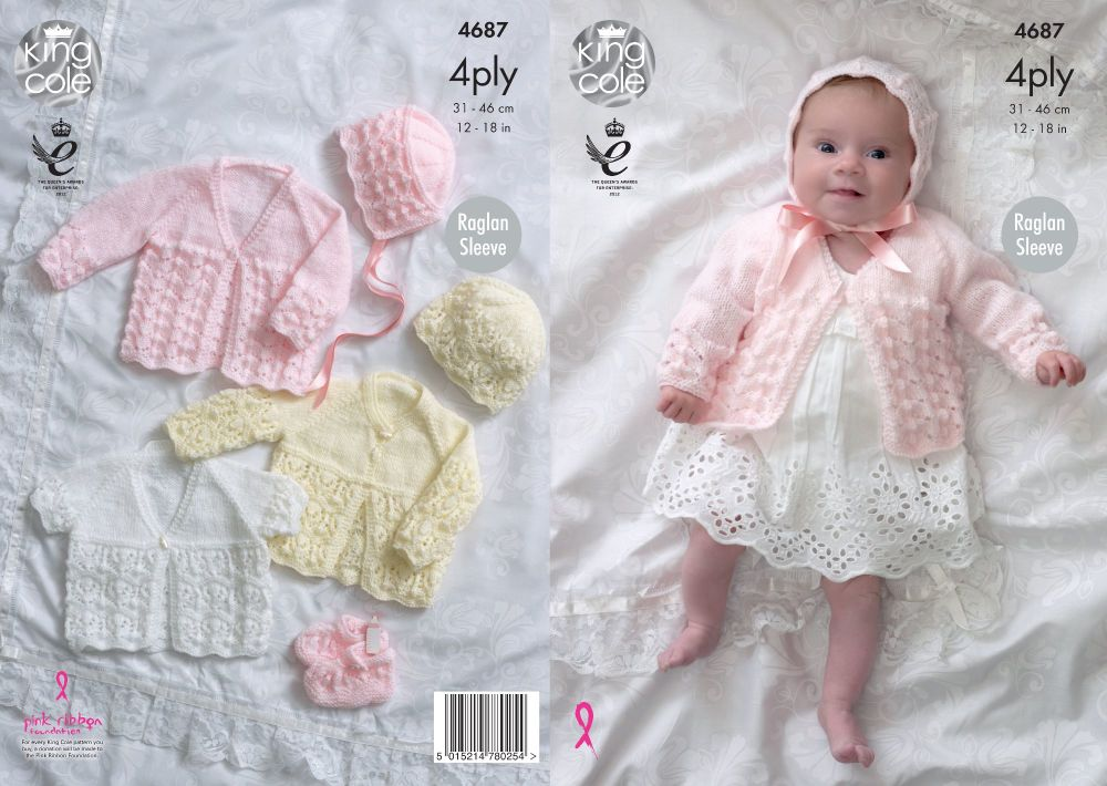 Baby 4ply 4687