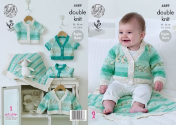 King Cole Baby Patterns