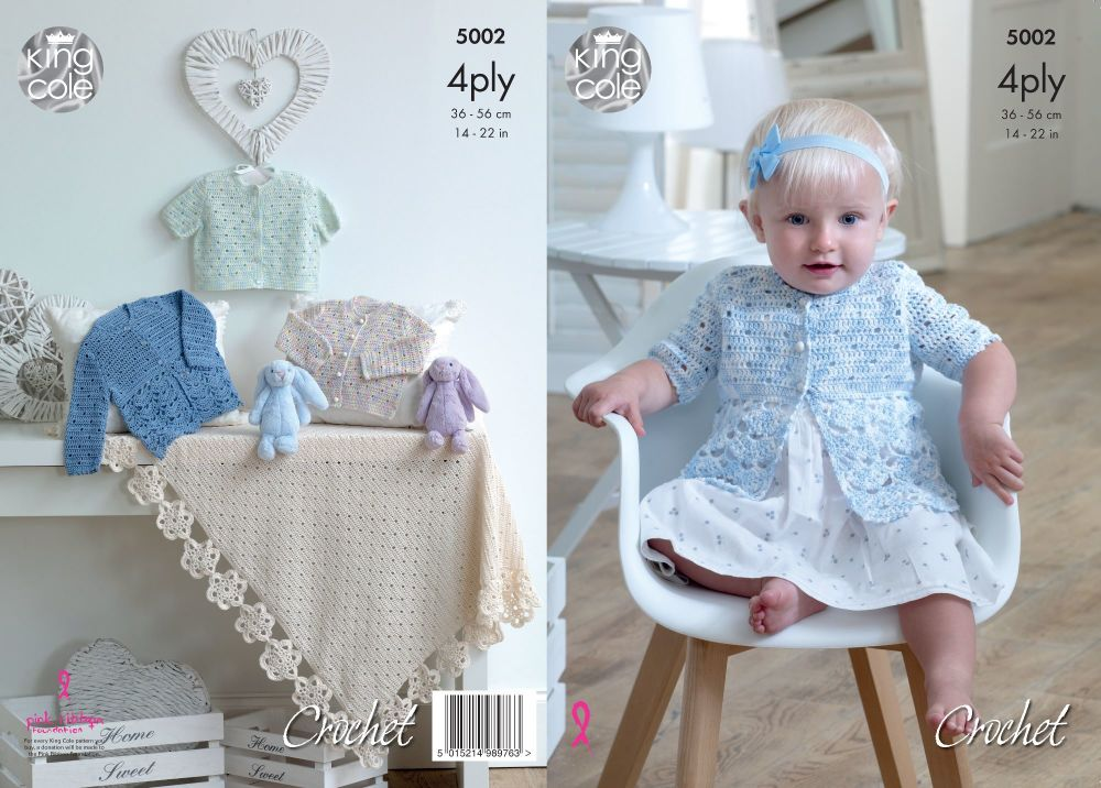 King Cole Baby Crochet 4ply
