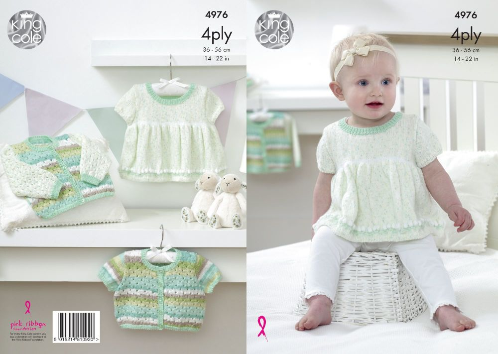 King Cole Baby Pattern 4ply