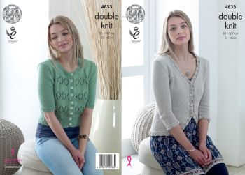 New ProductSelection New Patterns from King Cole