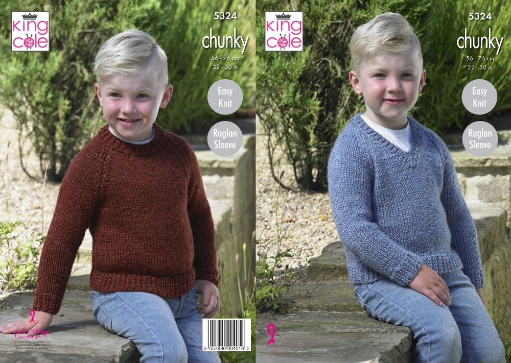 King Cole Chunky 5324 Easy Knit
