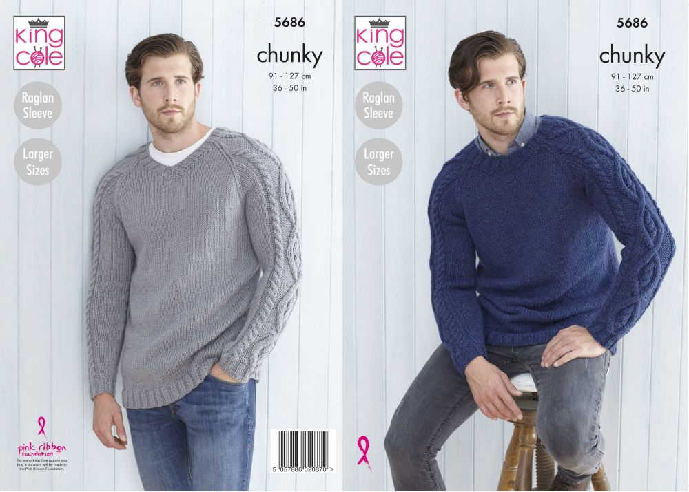 King Cole Chunky for Gents 5686